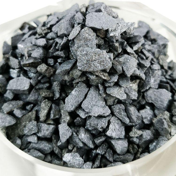 Ferro Silicon Particles Si 75 Silicon Briquette Supplier for Steelmaking -3