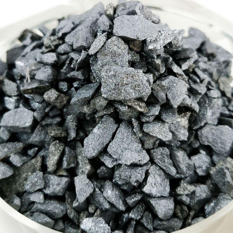 Ferro Silicon Particles Si 75 Silicon Briquette Supplier for Steelmaking -4