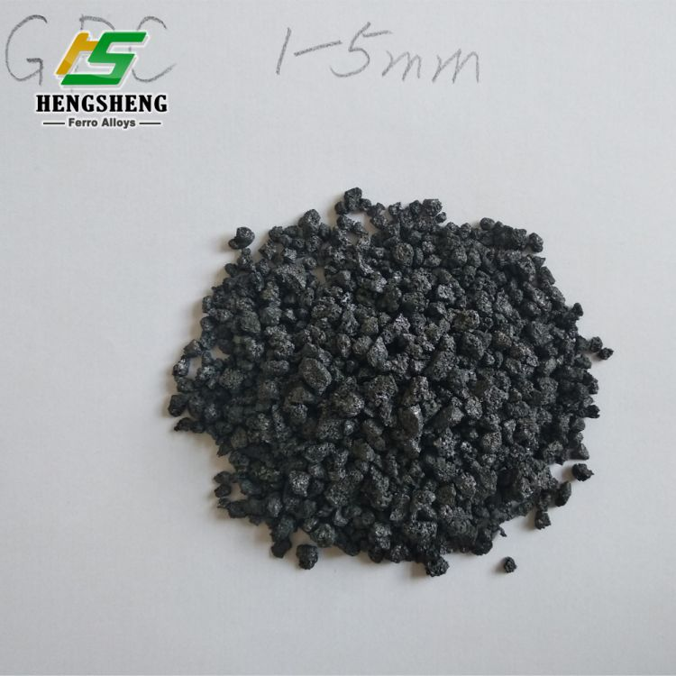 Anyang Hengsheng Supply FC 98.5% S 0.05 Size 1-5mm Graphitized Petroleum Coke -2