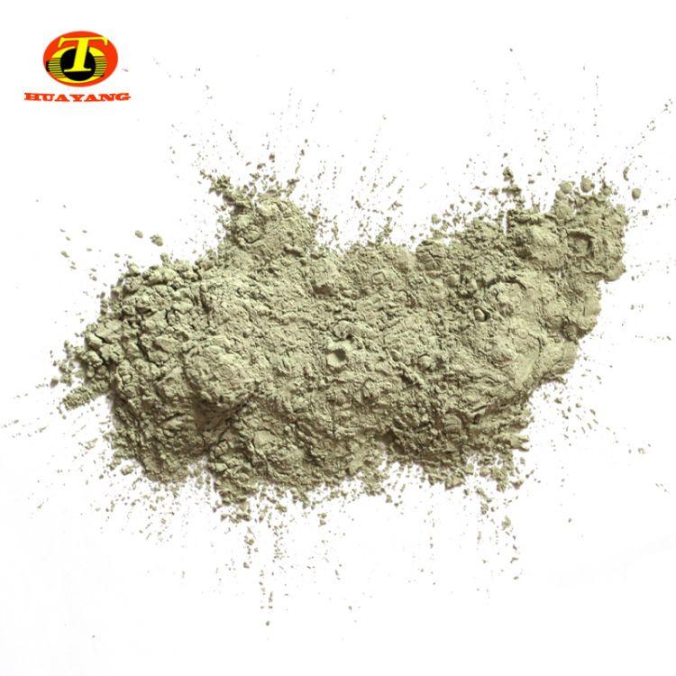 1500 MESH Green silicone carbide powder price -3