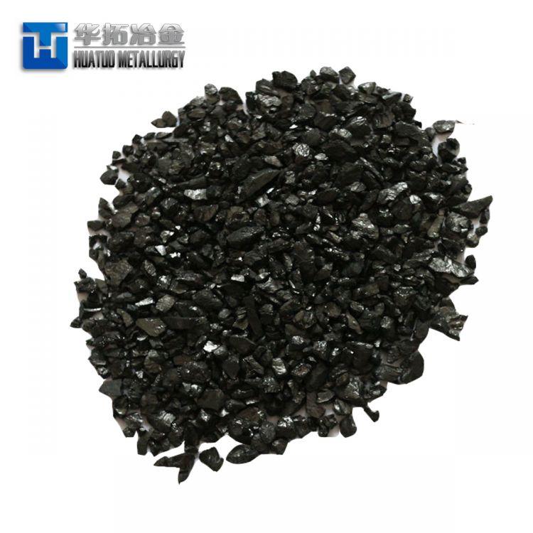 Graphite Petroleum Coke As  Recarburizer Casting Product -5