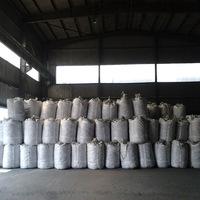 Anyang Factory Electrolytic Pure Manganese Metal Flake From China -4