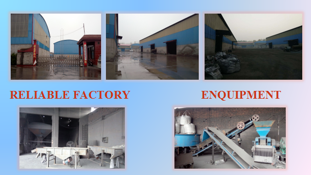 Anyang ferro silicon briquette manufacturer produce low price of silicon briquette with high quality