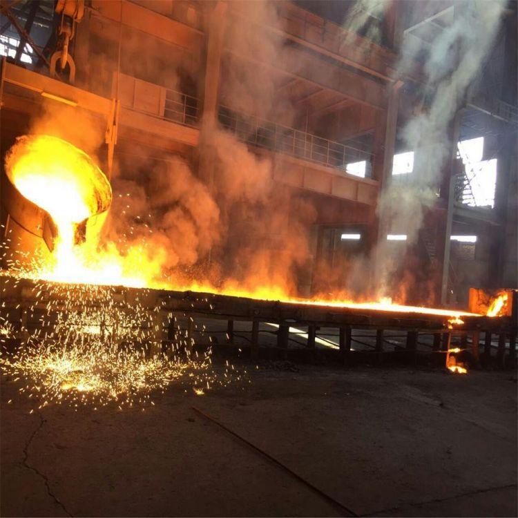 Supplier of Granule Ferrosilicon / Ferro Silicon With Competitive Price -5