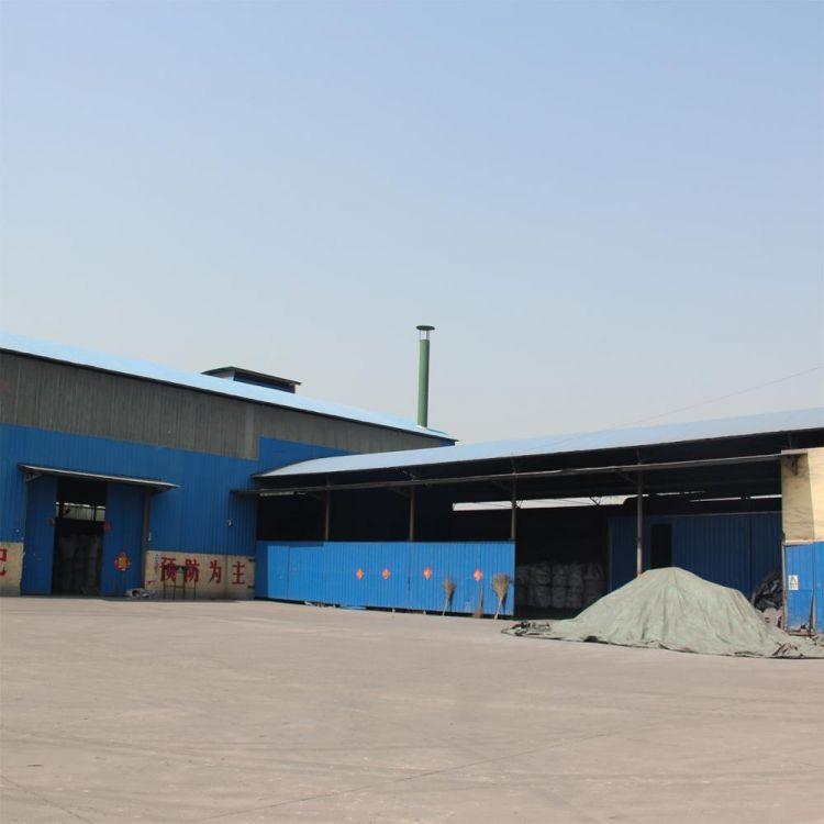 Supplier of Granule Ferrosilicon / Ferro Silicon With Competitive Price -4