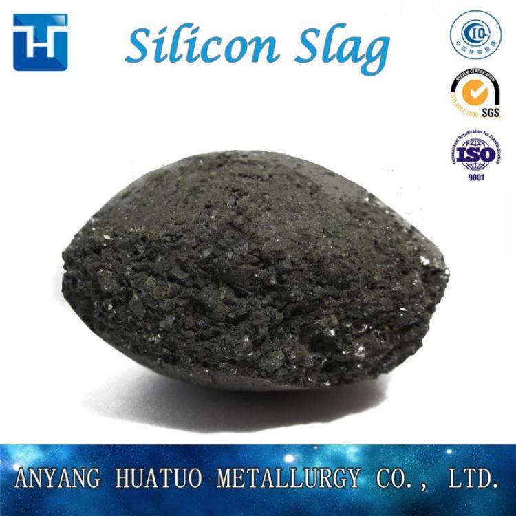 China Supplier Silicon Slag Korea Fesi Slag Si50%min Fesi Slag Vietnam for Steel Making Casting -3