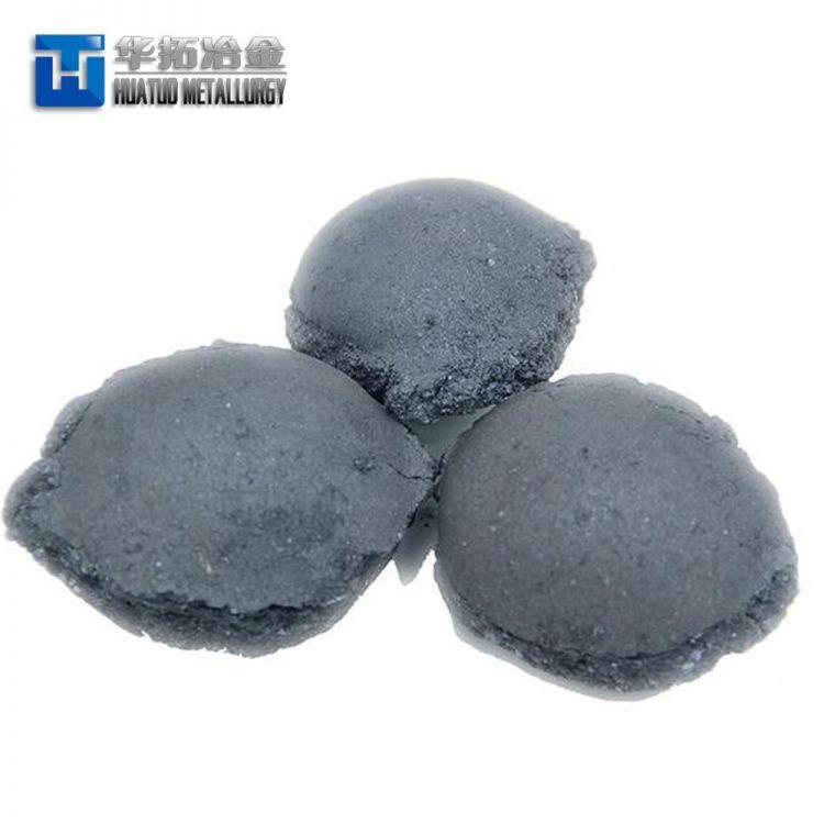 Silicon Briquette /Ferro Silicon Briquette -5