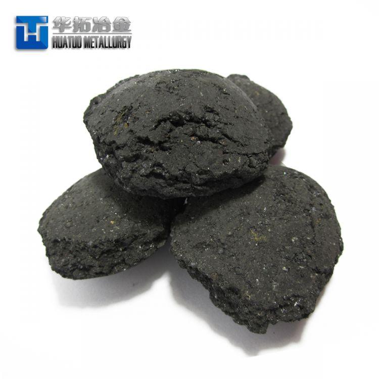 Silicon Briquette /Ferro Silicon Briquette -3