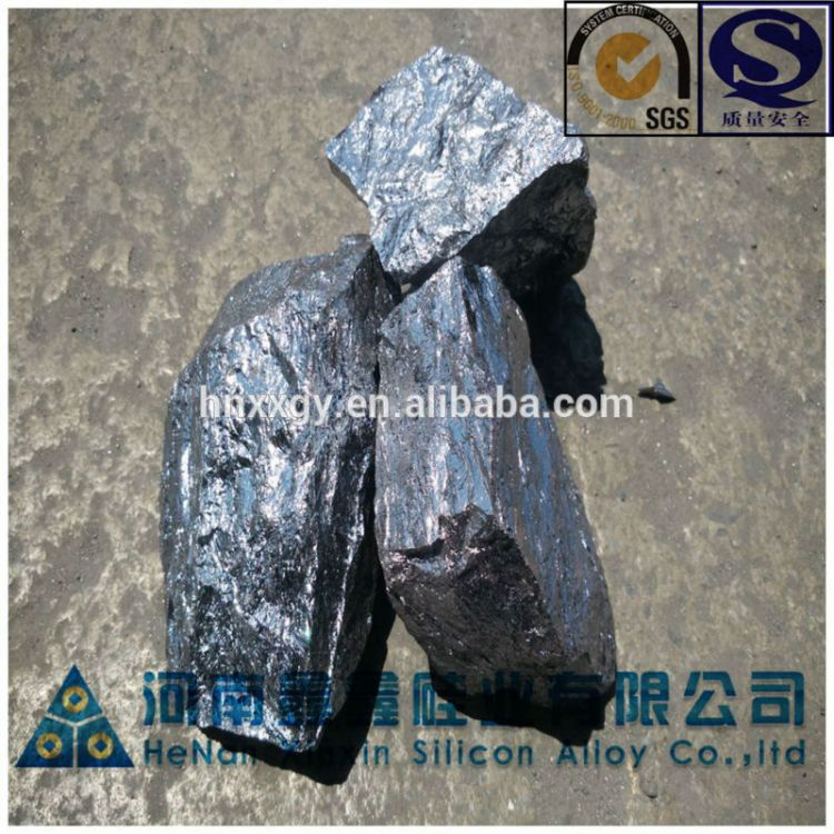 High quality and good price ferro silicon for foundry