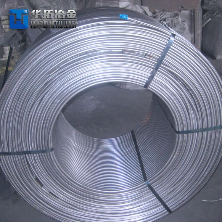 Best Factory Price for Calcium Silicon Cored Wire / CaSi Cored Wire -4