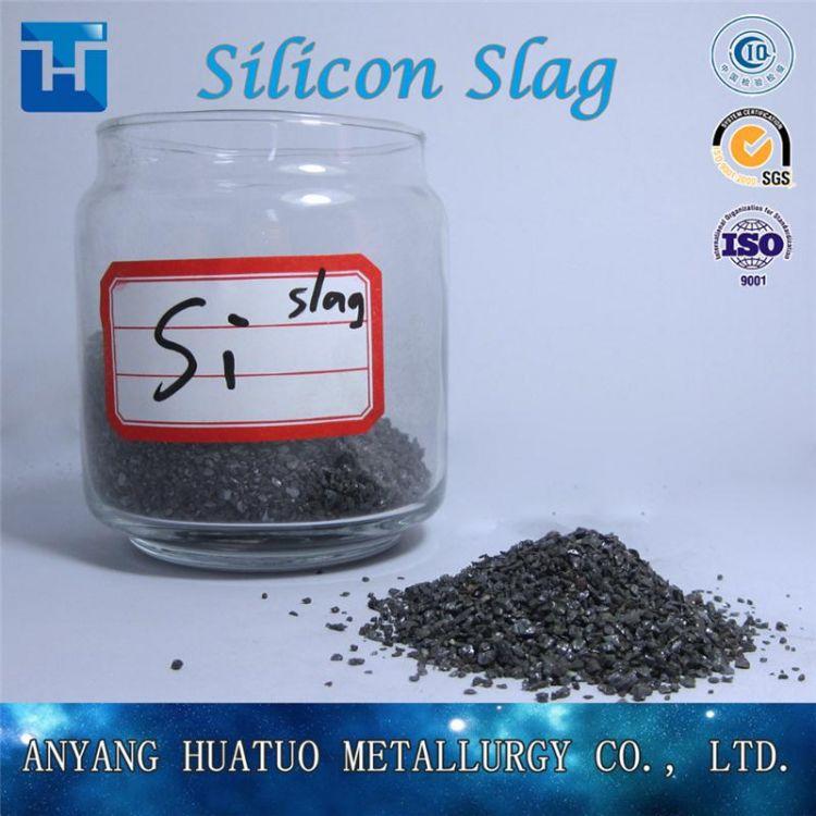 China Supplier Silicon Slag Korea Fesi Slag Si50%min Fesi Slag Vietnam for Steel Making Casting -2