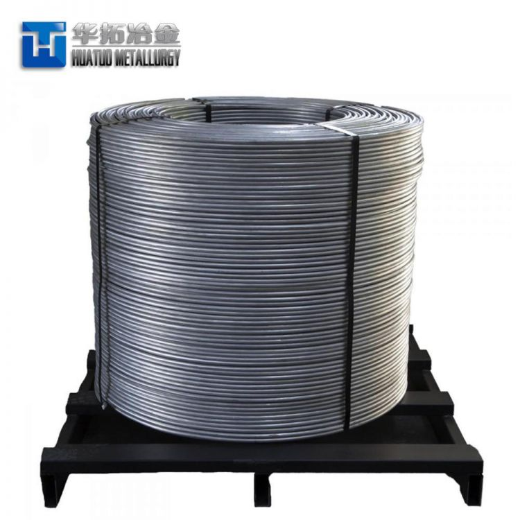 Best Factory Price for Calcium Silicon Cored Wire / CaSi Cored Wire -1