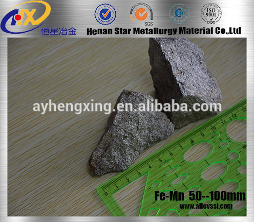 High carbon ferro manganese supplier with professional manufacturer