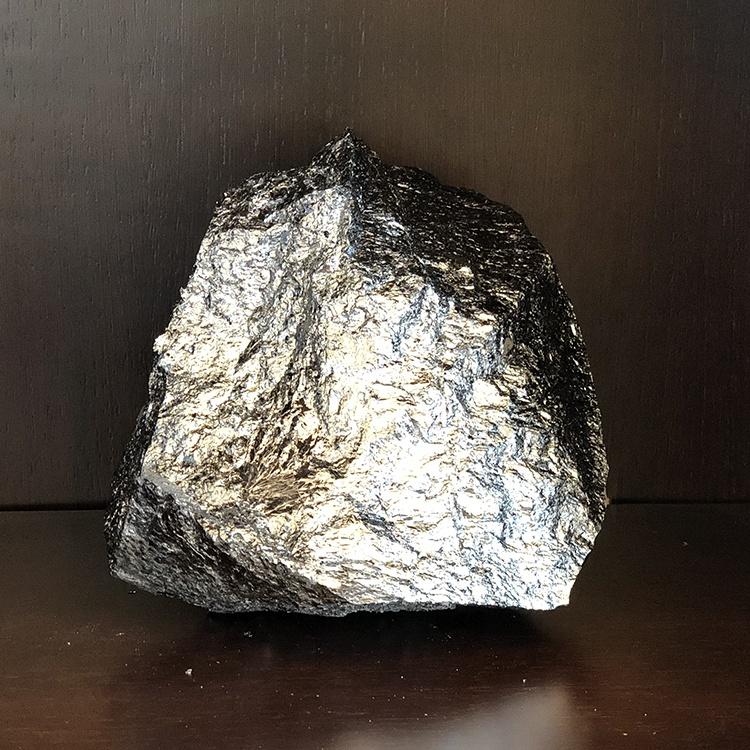 High Quality Ferro Silicon Metal Lump for Aluminium Industry -2