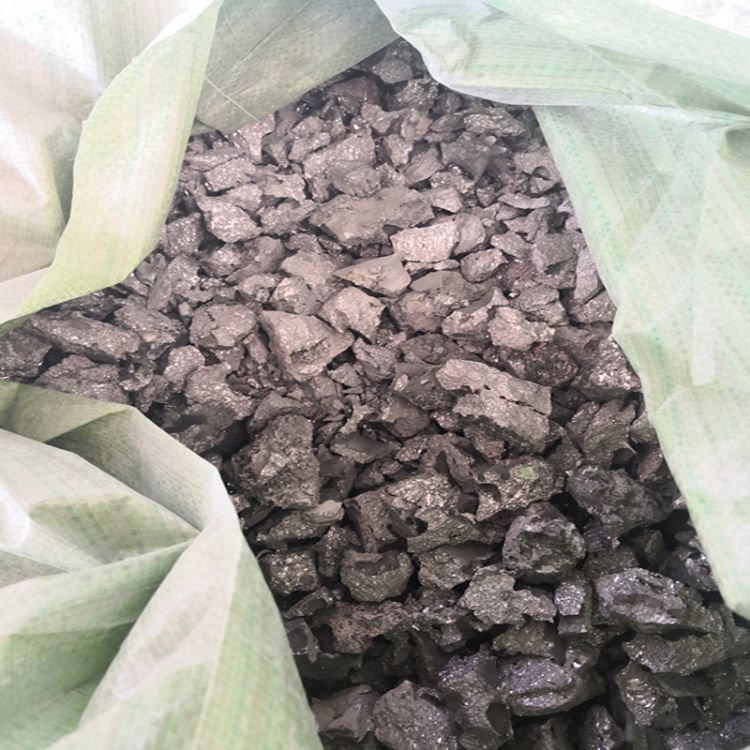 High Quality Lump Powder High Carbon Ferro Chrome Alloy Ferrochrome Fecr006 -3