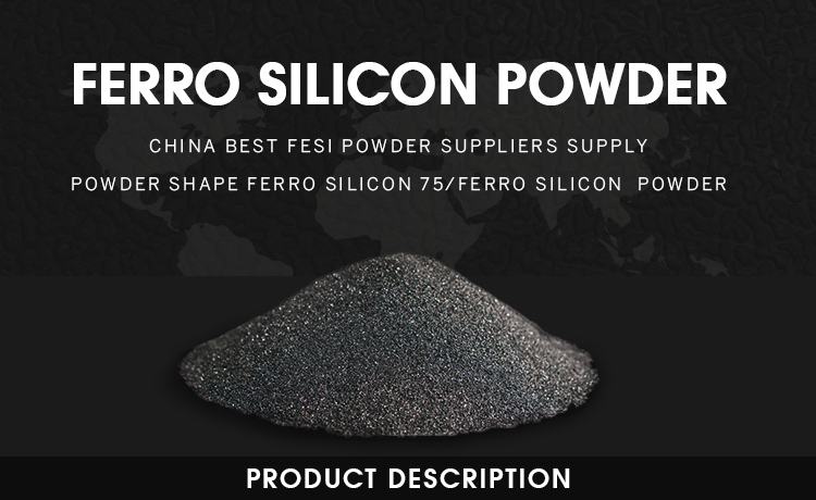 gold supplier export best price ferro silicon powder 75 65