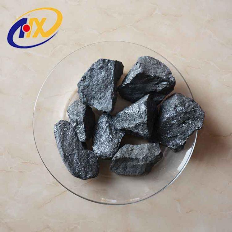 Powder 10-50mm Casting Alloy 65 / 68 Additive China Origin Good Quality High Carbon Ferro Silicon -3