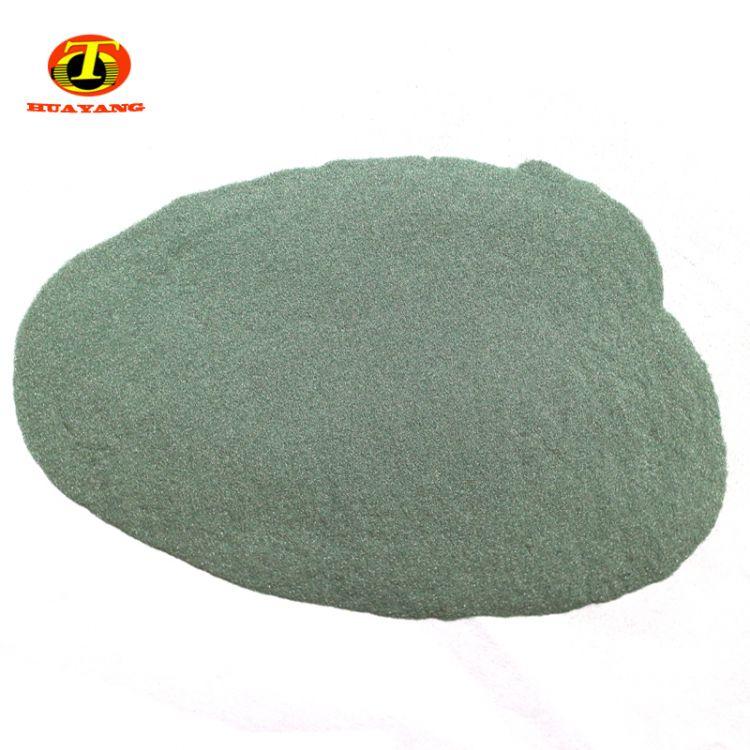 1500 MESH Green silicone carbide powder price -5