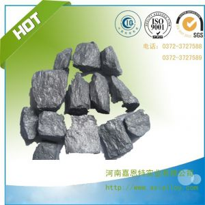 Rare earth ferro silicon magnesium nodulizer